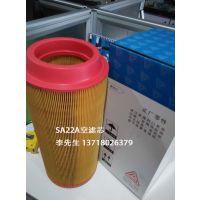 复盛SA37A空气过滤器2605540670北京复盛空压机空滤芯 北京复盛空压机维修保养配件