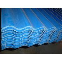供甘肃临洮合成树脂波浪板和武威永昌梯形板