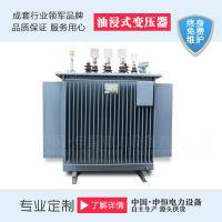 申恒电力S11-M型20-10KV双绕组无励磁调压油浸式电力变压器