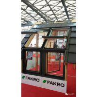 FAKRO长期供应L-型组合窗、斜加立窗、斜屋顶天窗
