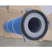 曙尔滤芯 015S125W不锈钢液压油滤芯