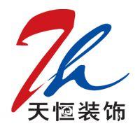 郑州街道办事处改造便民服务中心 郑州便民服务中心装修设计都有哪些设施