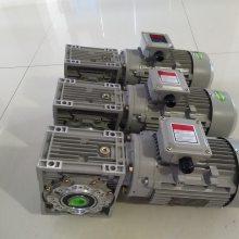 提升机设备用铝合金涡轮减速机RV063/100-YS7144-0.75KW