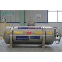 汽车用液化天然气气瓶,LNG车载瓶生产厂家