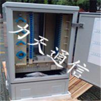 电信级72芯96芯壁挂光缆交接箱144芯分纤箱分光箱分线箱