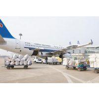 空运从广州到新加坡的物流专线 专线价格需要多少