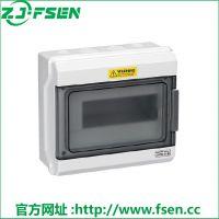富森供应380V63A手提便携式工业 防水插座箱 IP44/67多功能检修电源箱组合箱