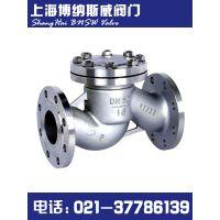 上海博纳斯威阀门-升降式不锈钢止回阀H41W-16P