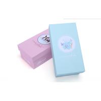天地盖盒定做 深圳天地盖礼品盒定做 深圳厂家制作纸盒