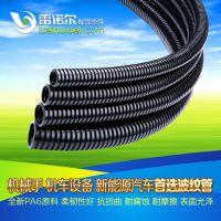 雷诺尔尼龙PA软管,绝缘防水穿线软管,塑料波纹管,穿线波纹管