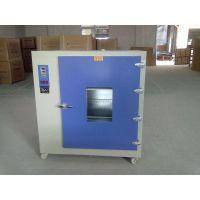 厂家重诚供试验烘干箱(价格从优)
