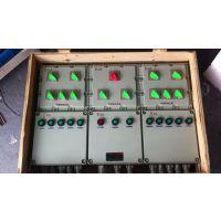 防爆配电箱型号 规格安西供应BXM51(D)防爆照明动力配电箱