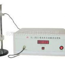 SL-JBZL 液体表面张力测定仪 型号:SL-JBZL