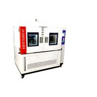 高温恒温恒湿试验箱HS-500
