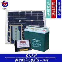 农田太阳能供电系统 智能农业物联网系统太阳能电池发电套装