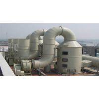 挥发废气收集治理装置|酸雾净化塔