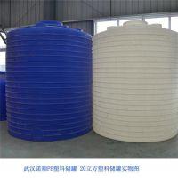 10吨塑料水箱_塑料水箱制作_仙桃塑料水箱
