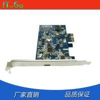 IT-GO PCIe转M.2 转NGFF TYPE-C USB3.0扩展卡