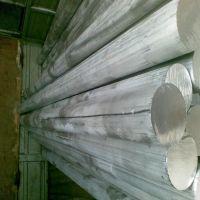 进口2024T4铝合金棒化学成分直径20mm航空铝棒价格
