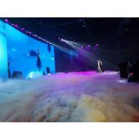舞台道,设备,烟雾机,干冰机,泡泡机租赁