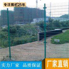 清远临时围栏 防撞护栏价格 肇庆铁丝网栅栏 果园养殖网规格