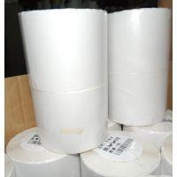 热敏纸不干胶标签与普通纸类不干胶区别价格 热敏纸
