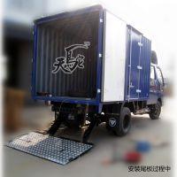 天鸵TIANTUO TG-001A 三折折叠式货车尾板中卡
