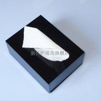 新兴亚克力纸巾盒 宾馆酒店用小纸巾盒黑色 卫生纸盒收纳盒抽纸盒