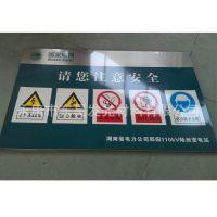 中国南方电网,不锈钢标牌,反光标牌
