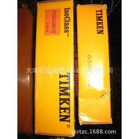 特价销售美国timken轴承42381/90118原装美国TIMKEN轴承