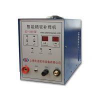 不锈钢薄板焊接机,冷焊机,冷焊接机,不锈钢橱柜焊接机,