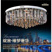 华艺灯饰现代简约水晶灯LED吸顶灯客厅卧室餐厅灯调光灯具 DX23