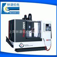 经销批发沈阳机床厂VMC650E立式 加工中心上海销售 650加工中心