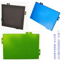 广东铝单板厂家︱氟碳铝单板︱木纹铝单板︱铝单板幕墙︱