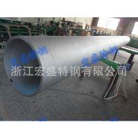 重型不锈钢管|大口径重型不锈钢管|重型不锈钢无缝管|厚壁管