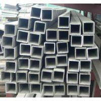 天天低价供应不锈钢方管,304不锈钢方管,一只起售,正品保证