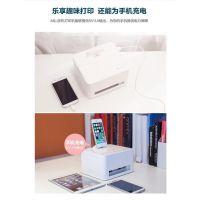 MiLi全球首款手机全景照片打印机HI-T37 微型打印机家用打印机