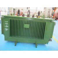 加工定制SBH15系列非晶合金油浸式配电变压器