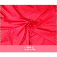 厂家直销各种规格皮革纺织