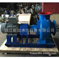 8kW混流式直驱水轮机发电机组 水电发电机 低水头水力发电机