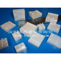 来图来样 氧化锆陶瓷结构件 氧化锆加工厂 深圳海德陶瓷厂