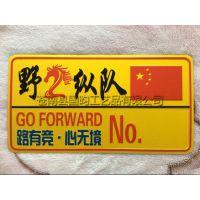 内蒙古自治区专业制作高光标牌高光铭牌厂家