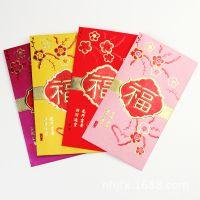 高档烫金春节万元红包 logo广告利是封定制 红包批发