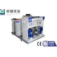 济南欧瑞 次氯酸钠发生器,可用于饮用水、泳池消毒 一体化全自动 寿命10年以上
