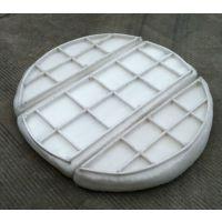 水雾分离丝网除沫器 不锈钢 PP材质 标准型 上善