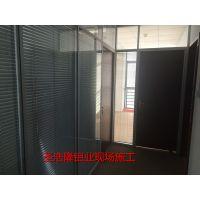 供应80款双玻带百叶玻璃隔断铝合金高隔间高隔墙