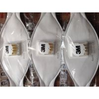 3M9211防尘N95口罩 成都3M9211白色颗粒物口罩