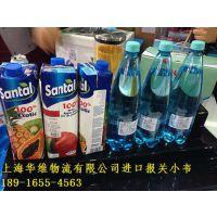 进口果汁饮料到上海口岸报关怎么申报