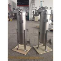 上海申劢公司供应高压袋式过滤器、顶入式单袋式过滤器,