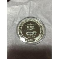 广东厂家专业设计制作纪念章 纯银纪念章 合金纪念章 金银纪念章